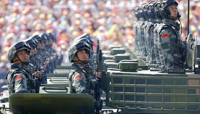 中王国の14のパレード