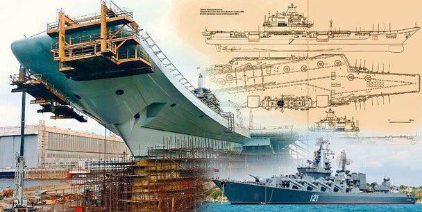 러시아는 돈을 가진 사람들을 위해 선박을 건조합니다.