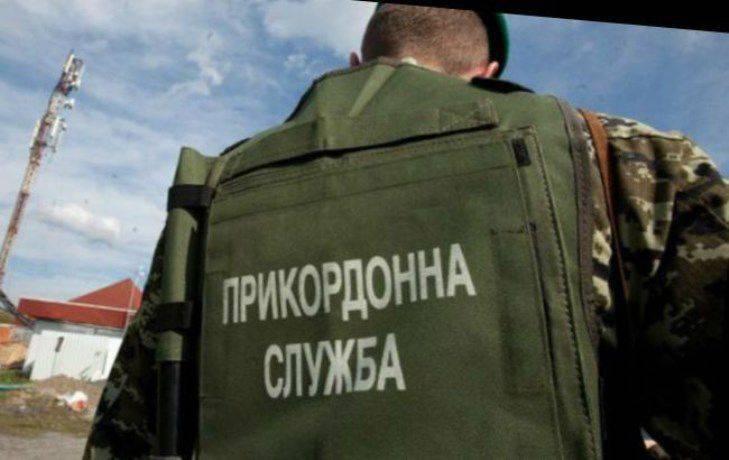 Le service frontière de l'Ukraine: deux Russes arrêtés lors du franchissement de la frontière