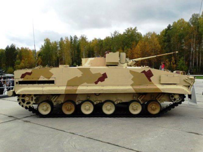 "On the RAE-2015 presented reconnaissance ""Lynx"""