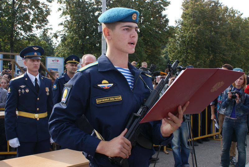 Ryazan Airborne School increased the number of cadets