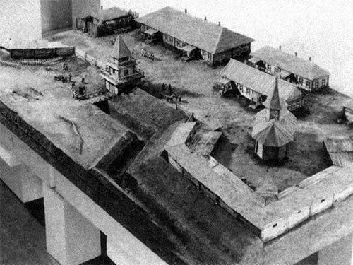 Kazakların korunmasına dair Rus kaleleri