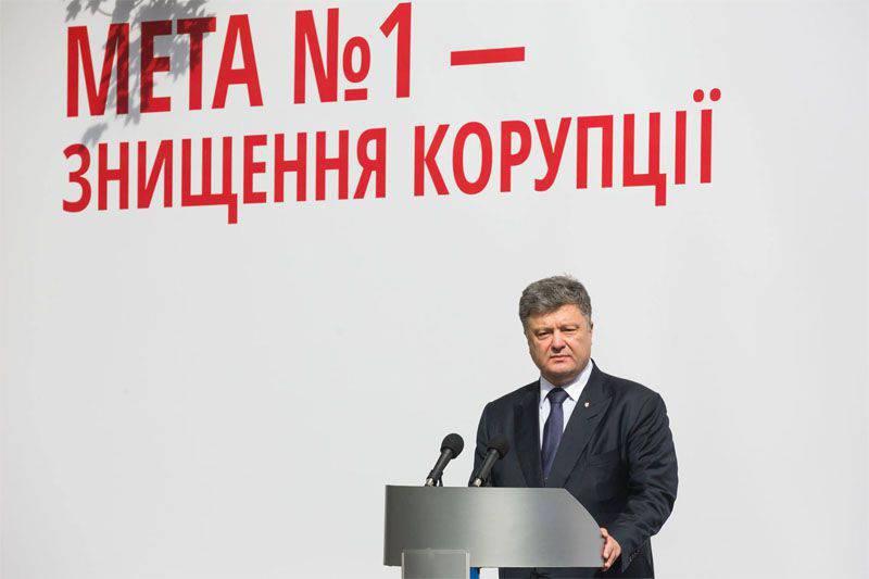 """Poroshenko, VRU milletvekillerinin """"zarar"""" verdiğini öne sürdü"""