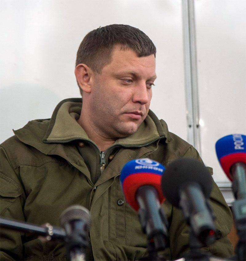 DNI의 책임자는 석탄의 우크라이나 선적을 금지하고 지방 선거의 날짜를 불렀다.