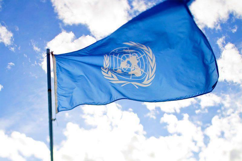 러시아 외무부는 유엔 안전 보장 이사회 (UN 安全 보장 이사회) 확대를지지 할 준비가되어있는 조건을 촉구했다.