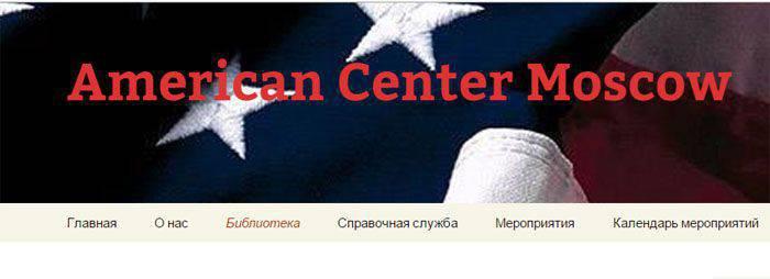 L'ambassadeur des États-Unis en Fédération de Russie s'inquiète de la décision de fermer le centre américain à Moscou