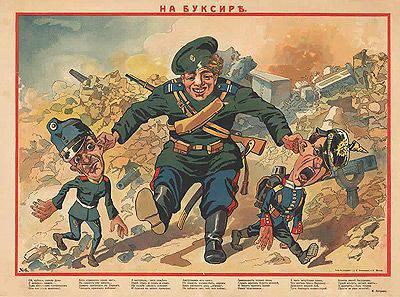 第一次世界大戦の情報戦争。 1914  -  1918