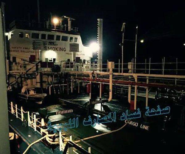Un pétrolier et un équipage russes arrêtés en Libye