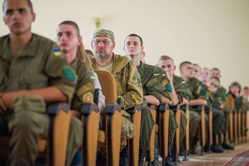 Guardia Nazionale dell'Ucraina. Quale forma, quale contenuto ...