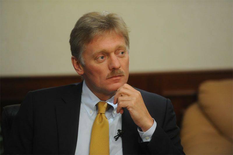Dmitry Peskov, Şam'dan askerî yardım talebine verilebilecek tepki konusunda yorum yaptı