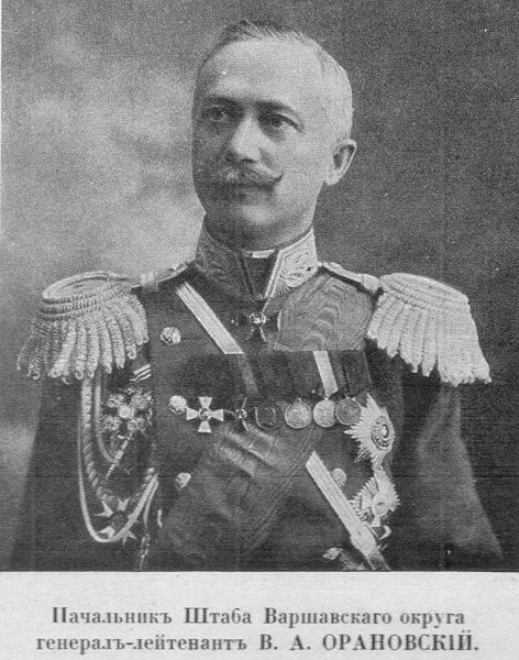 Finalización de la campaña 1915 del año en el frente ruso: la batalla por Lutsk y Chartoryisk. Operación en el río. Strypa