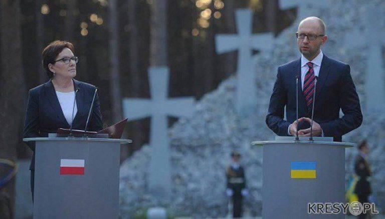 Yatsenyuk: the transfer of Polish Lviv to Ukraine is a crime, like the Molotov-Ribbentrop Pact