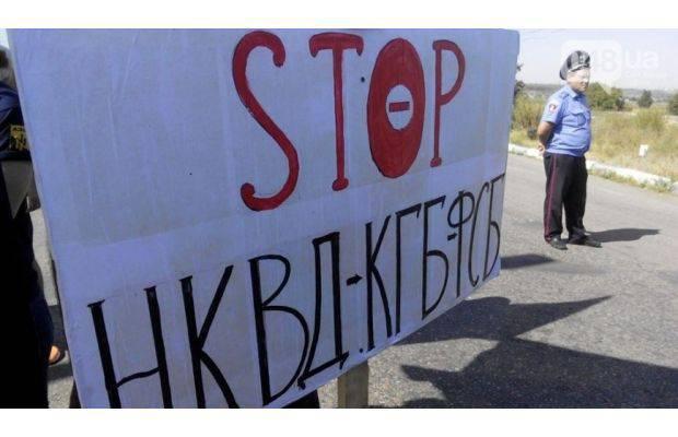 """I nazisti ucraini hanno dichiarato un """"blocco"""" della Transnistria"""