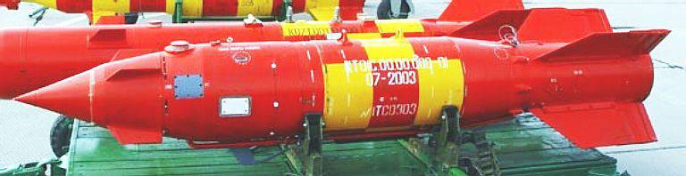 Project of the guided bomb KAB-500С