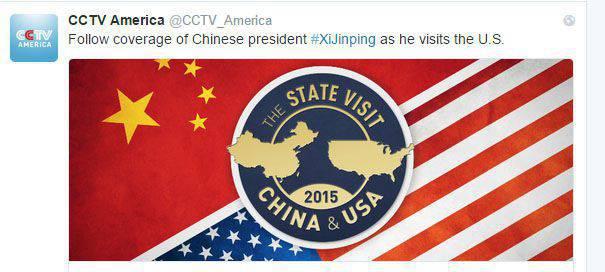 """Китайский телеканал """"лишил"""" США двух штатов"""