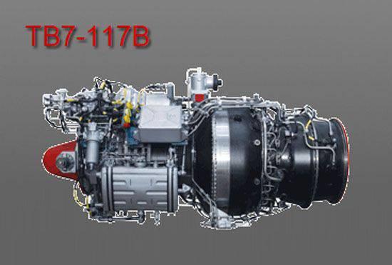 Mi-38は7-hourオーバーホール間隔で国内のTV117-1000Âエンジンを装備します