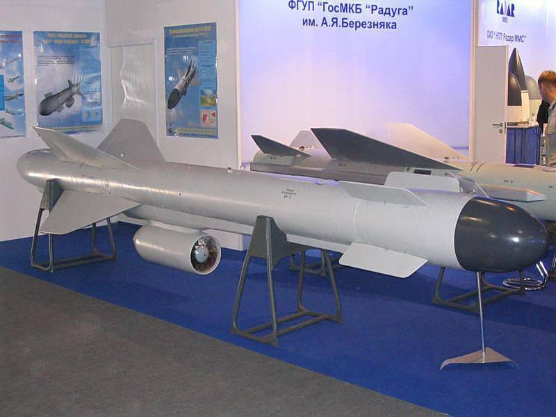 "Anti-ship missile X-59MK ""Ovod-MK"""