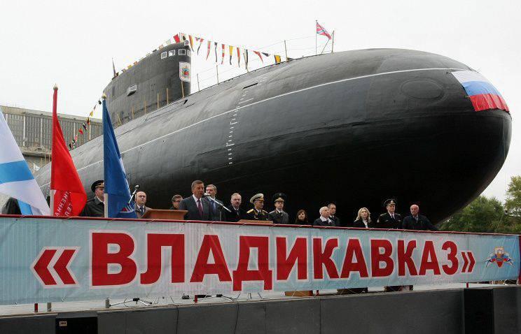 """Nükleer olmayan denizaltı """"Vladikavkaz"""", Rus Donanması'nın bir parçası oldu."""