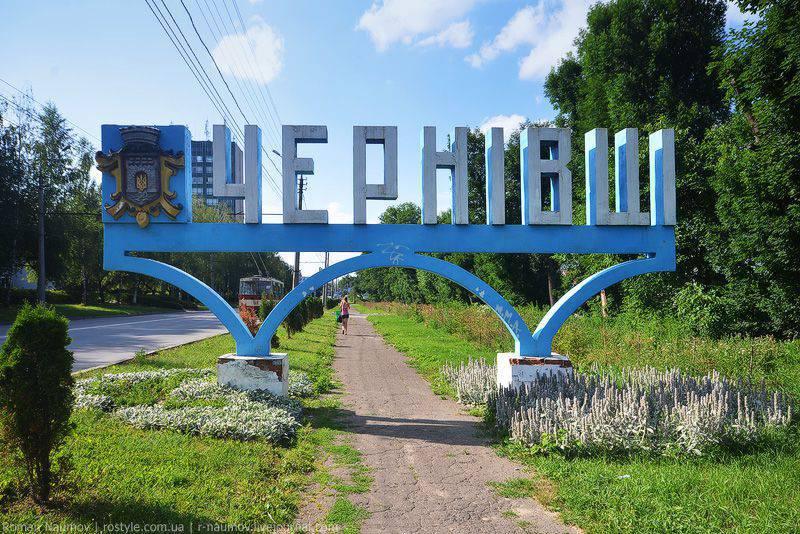 Das rumänische Außenministerium prüft Medienberichte über die Gründung einer Gebirgsbrigade der Streitkräfte in der Region Czernowitz (Ukraine)