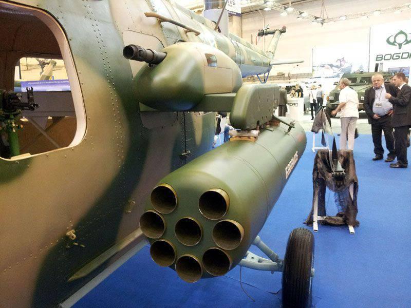 मोटर सिच ने Mi-2 को लड़ाकू वाहन में बदल दिया