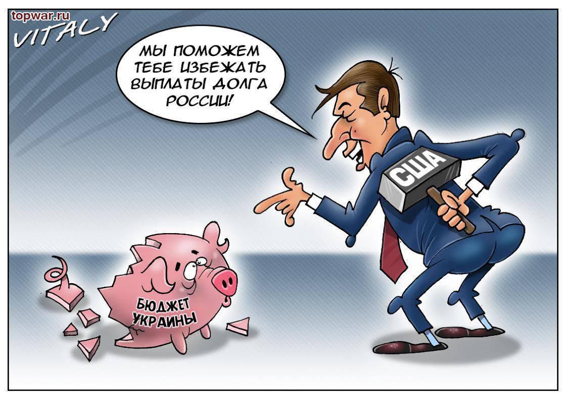 России может ли банк забыть про долг санкций