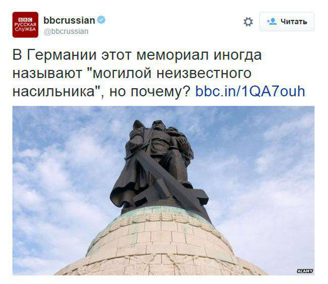 "In the ""BBC"" have lost a sense of proportion in the desire to spoil Russia"