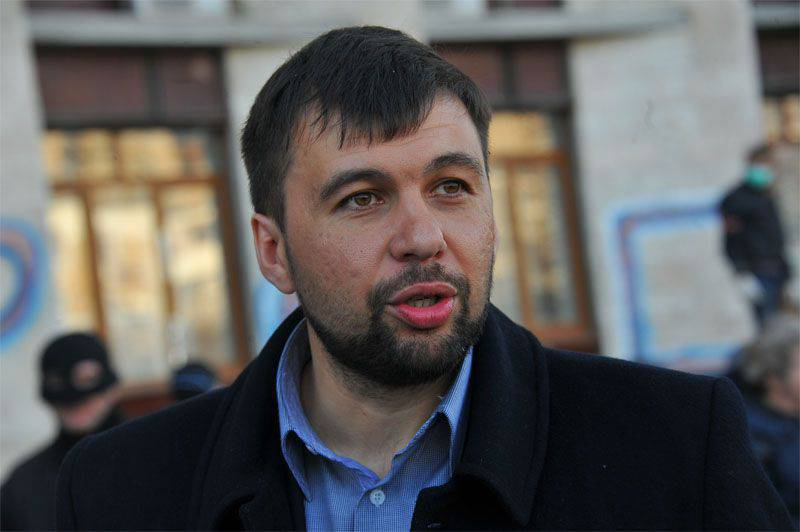Pushilin said that the people's republics of Donbass should prepare for integration into the Russian Federation