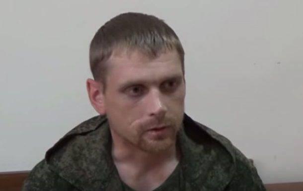 Donetsk Bölgesi'ndeki Dzerzhinsky mahkemesi RF Silahlı Kuvvetlerinin Binbaşı'sını suçlu buldu ve 14 yıl hapis cezasına çarptırıldı.