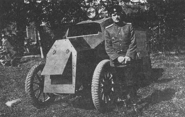 Projecto de carro blindado Ensign Ulyatovsky