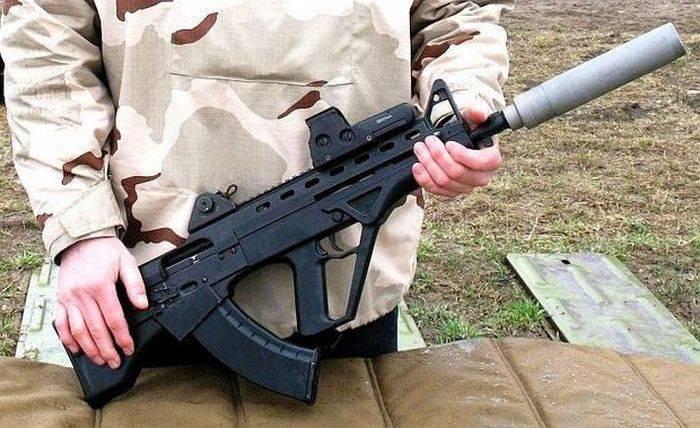 """Ukrayna'da üretildi. Otomatik tüfek """"Malyuk"""""""