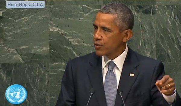 Dal discorso del Presidente degli Stati Uniti all'ONU