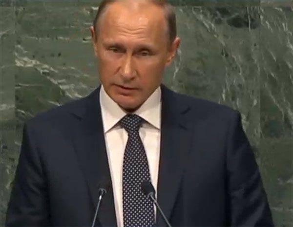 Rede von Wladimir Putin auf der Jubiläums-UNGA