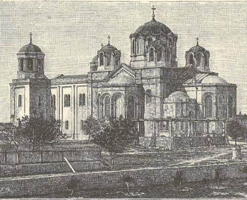 Croix maltaise. Ordre de Saint Jean de Jérusalem en Russie