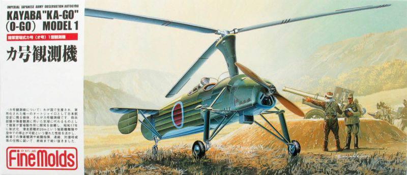 Вертолёты во Второй мировой войне