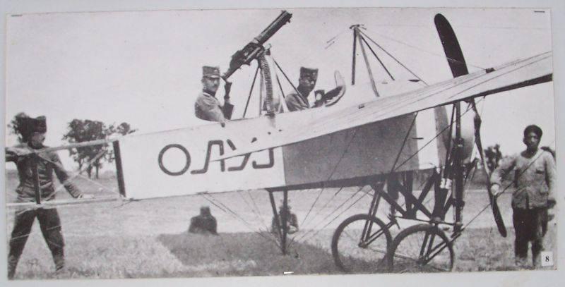 Premier avion armé serbe, année 1915