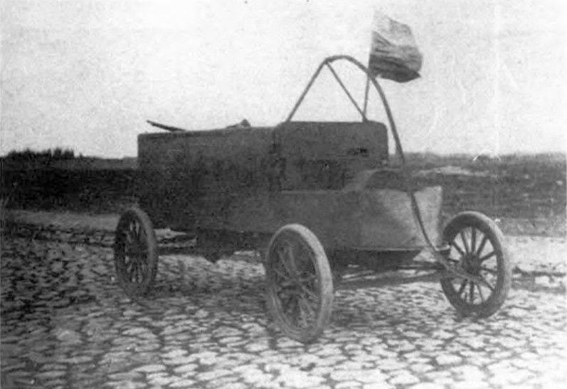 Carro blindado experimental A.A. Porokhovshchikova