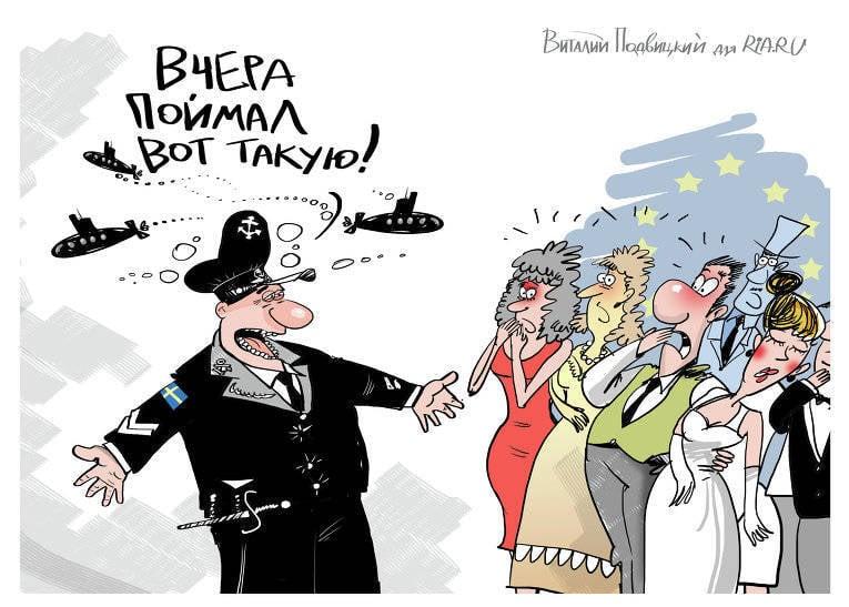 Il sottomarino russo ha guidato la costa svedese!