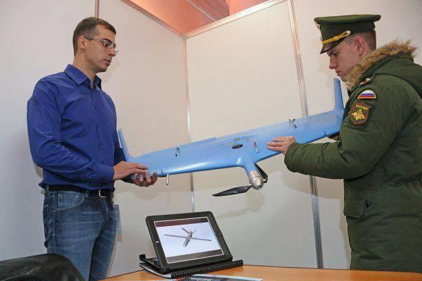 Um drone de reconhecimento orçamentário foi apresentado durante o Dia da Inovação do Distrito Militar Central