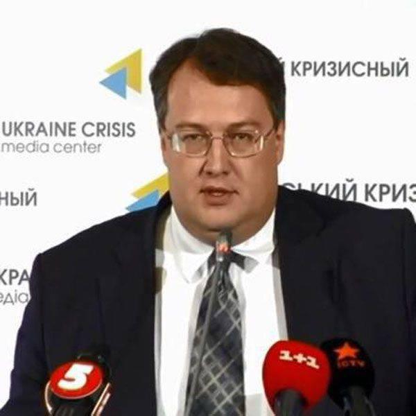 Deputado ucraniano instado a compartilhar com terroristas informações sobre militares russos realizando uma operação na Síria