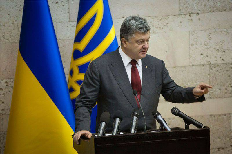 "Poroshenko announced that ""irresponsible steps"" of Russia in Syria lead to the third world war"