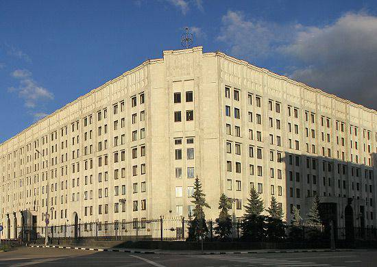 The Defense Ministry commented on the refusal of the Pentagon to share intelligence about the locations of terrorists in Syria