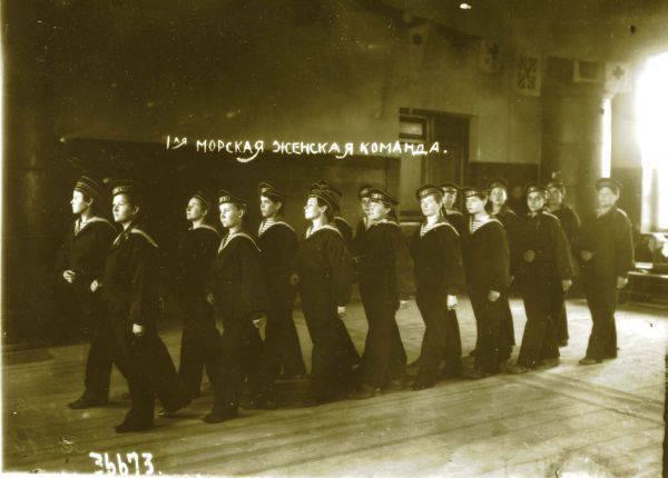 1917 के नाविक