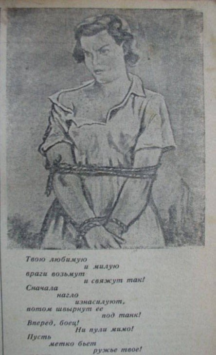 The collection of military posters soldier Mikhailov