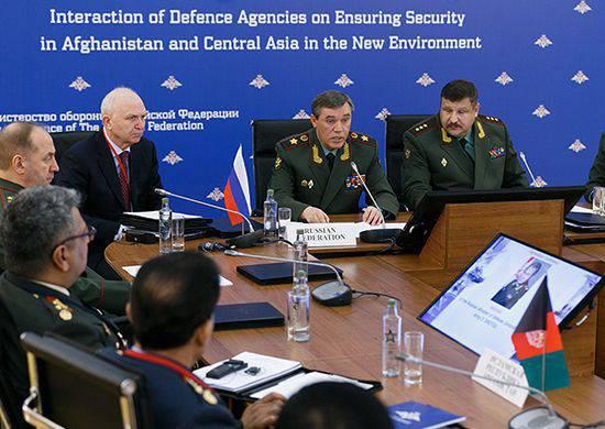 모스크바에서 아프가니스탄과 중앙 아시아 안보 문제에 관한 국제 회의 개최