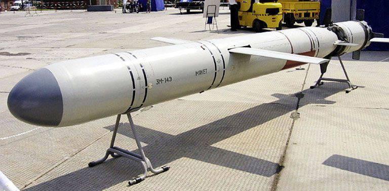 """Complexe de fusée """"Calibre"""". Syrie, caractéristiques et politiques"""