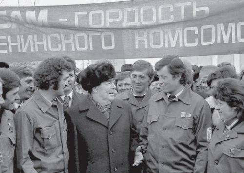 Brezhnev Constitution Day