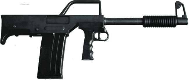Carabines Police famille KS-23. Quatrième partie