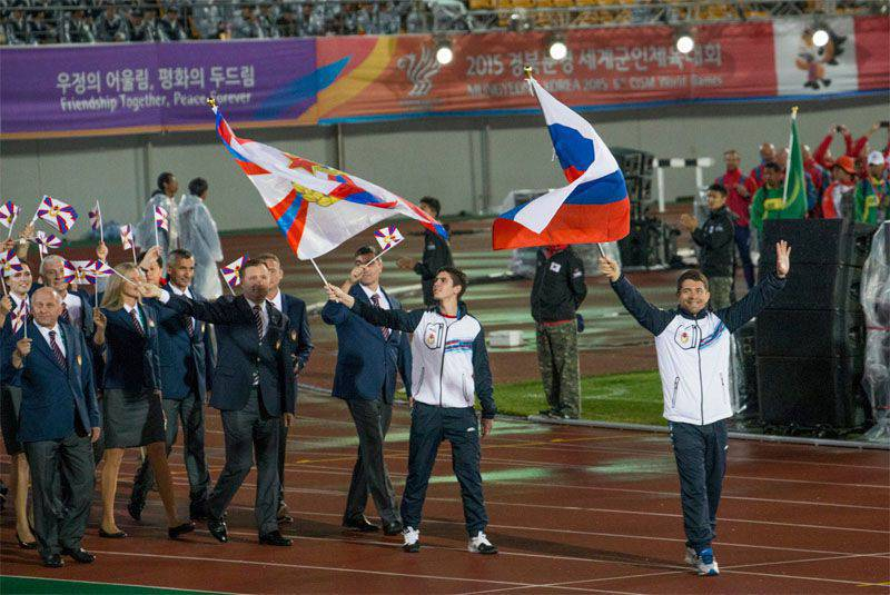 The Russian national team became the first in the team event at the VI World War Games in Korea