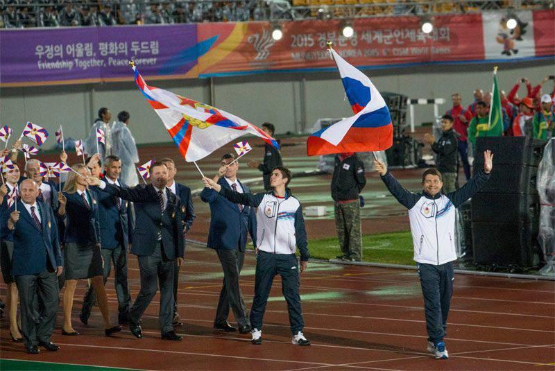 러시아 국가 대표팀은 한국의 6 차 세계 대전 게임에서 팀 이벤트에서 첫 번째 선수가되었습니다.