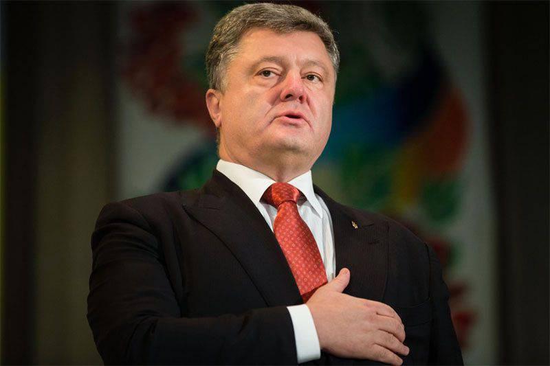 Порошенко заявил, что дата местных выборов в Донбассе будет назначаться после принятия решения ВРУ